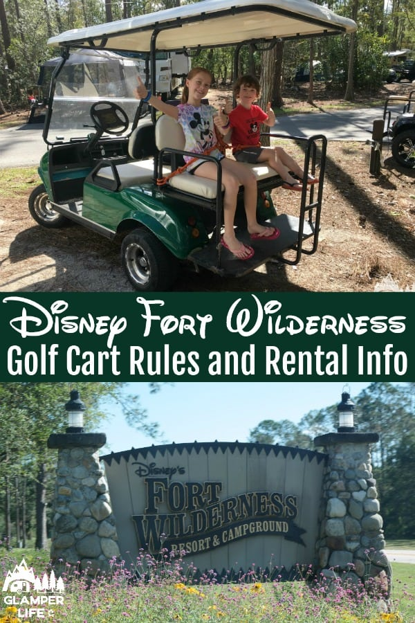 Disney Fort Wilderness Golf Cart Rules and Rental Info